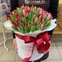 "Тюльпаны в коробке ""Весенняя поляна"""