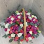 """Корзина цветов """"Корзина счастья"""""""