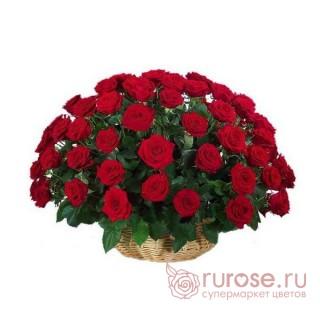 """Корзина с розами """"Люблю"""""""