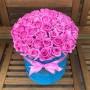 Цветы в коробке «Мишель»