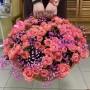 """Корзина цветов """"Аурика"""""""