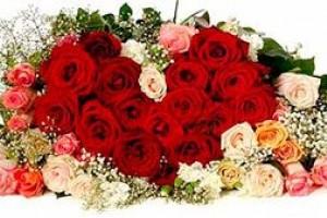Магазин цветов в Раменском «Rurose.ru»