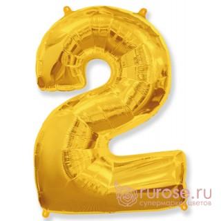 Цифра 2, Золото