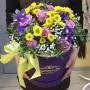 """Цветы в коробке """"Мое почтение"""""""