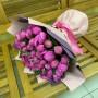 Розовый бум